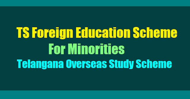 TS Foreign Education Scheme For Minorities| Telangana Overseas Study Scheme 2018