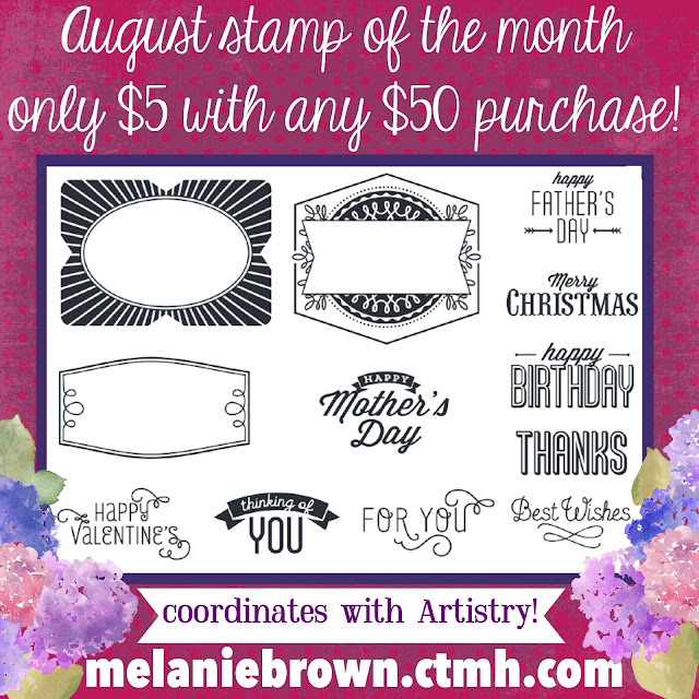 August stamp of the month