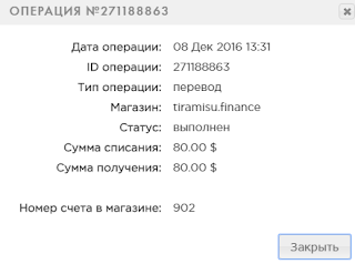 tiramisu.finance mmgp