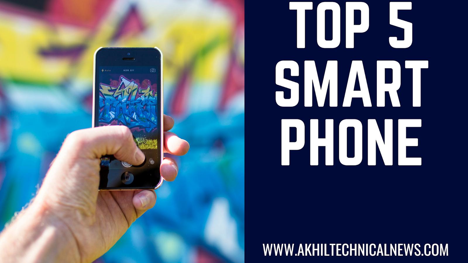 Best under 15,000 smartphones 2018 in India