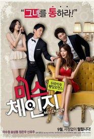 Korean Drama Miss Change (2013) Full Movie HD