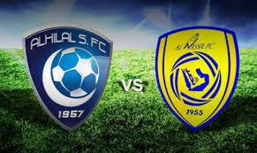 موعد مباراة الهلال والنصر الخميس 8-2-2018 ضمن الدوري السعودي والقناة الناقلة