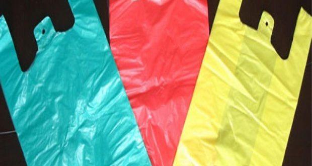 دراسة جدوى فكرة مشروع مصنع أكياس بلاستيك فى مصر 2020