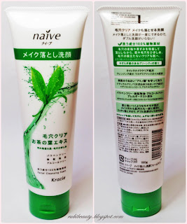 Kanebo kracie naive Deep cleansing foam green tea rubibeauty sasa