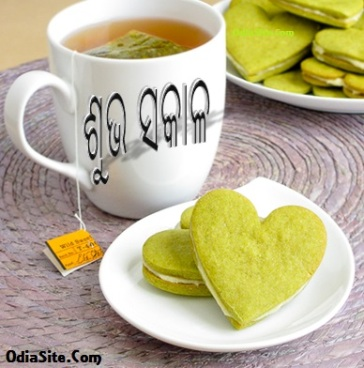 Lovely Odia Monday Good Morning Images Hd Greetings Images