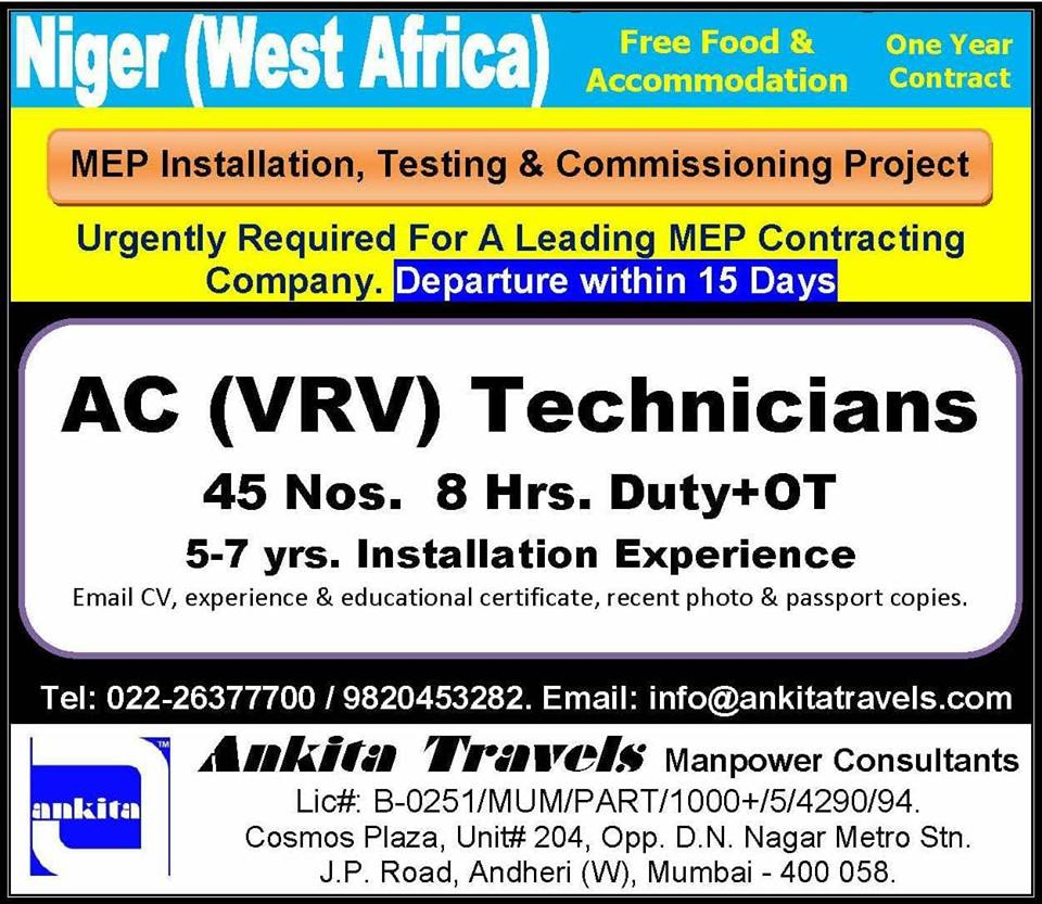 MEP Installation Testing & Commissioning Project in Niger West Africa