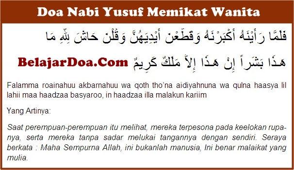 Lafal Bacaan Doa Nabi Yusuf Untuk Memikat Wanita Dan Pria jarak Jauh Agar Dicintai Mustajab Ampuh dan Makbul