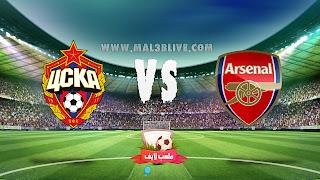 مشاهدة مباراة ارسنال وسسكا موسكو بتاريخ اليوم بث مباشر 2018/4/5 الدوري الأوروبي