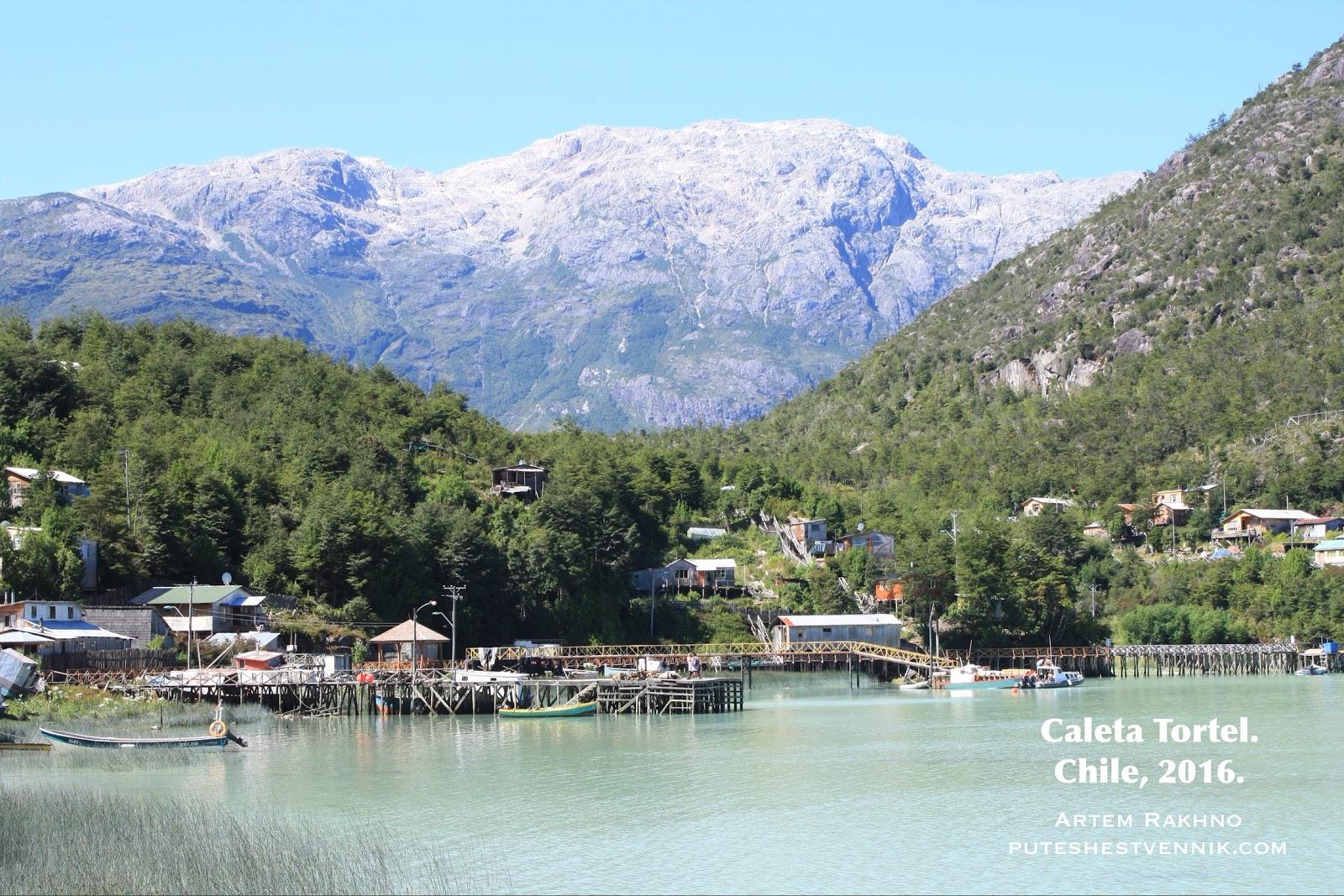 Чилийская деревня Калета Тортел