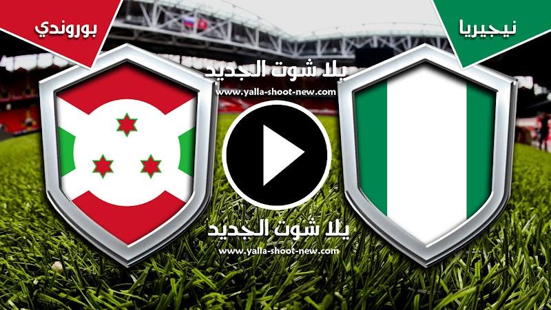 نيجيريا تحقق فوز صعب على بوروندي فى اول مباراة لكأس الأمم الأفريقية