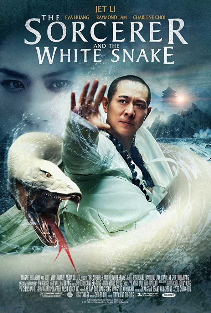 Poster The Sorcerer and the White Snake 2011 Dual Audio Hindi Download