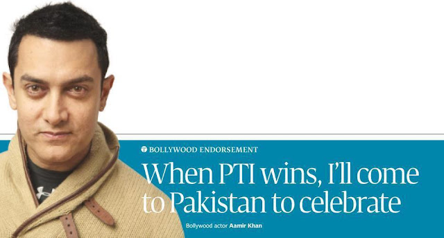 Will Amir Khan Now Visit Pakistan To Celebrate The Imran Khan's Win?