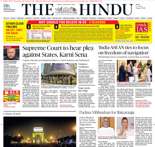 The Hindu News epaper 26 Jan 2018 Download Online PDF - Exam