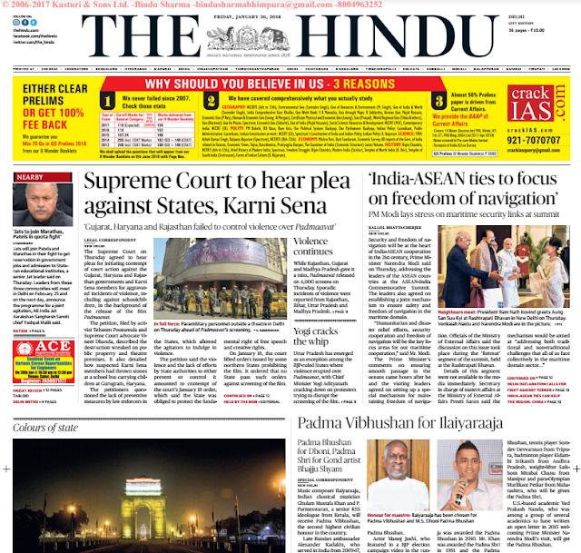 Hindu Newspaper Online Pdf