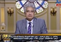 برنامج العاشرة مساءاً 7-2-2017 وائل الإبراشى - قناة دريم