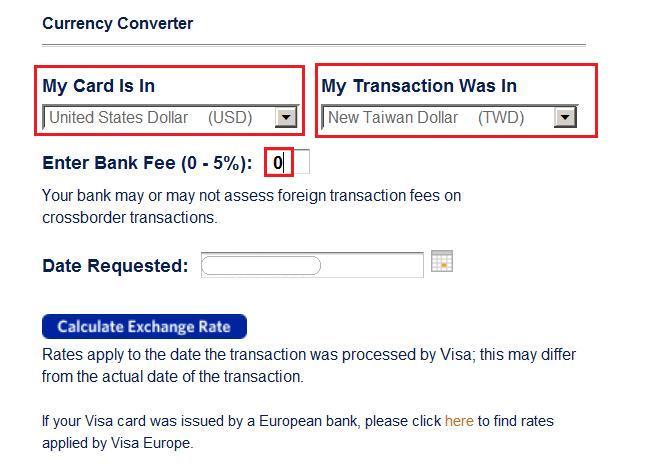 券商發行之visa Debit Card從提款
