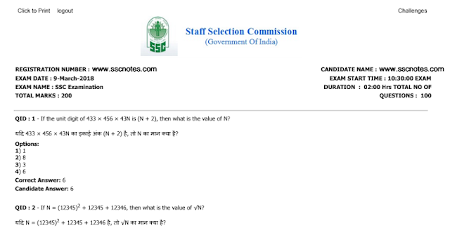 SSC CGL 09-03-2018 Tier 2 Maths Paper with Solution PDF Download