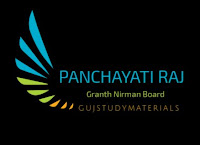 Panchayati Raj In Gujarati Pdf Book Download