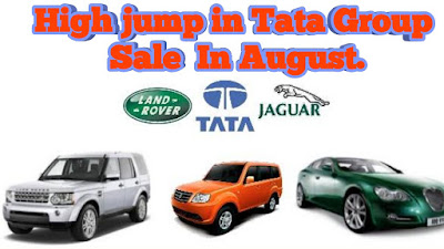 Tata sale, tata motor global, Jaguar, range rover sale
