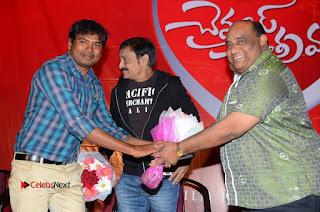 Chennai Chaitrama Movie le Launch Event Stills  0049.JPG