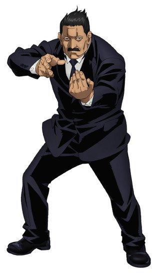 Kenji Nomura como Tatsuuma Ushiyama