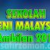 Panduan Permohonan SEKOLAH SENI MALAYSIA Ambilan 2017 | Tingkatan 1