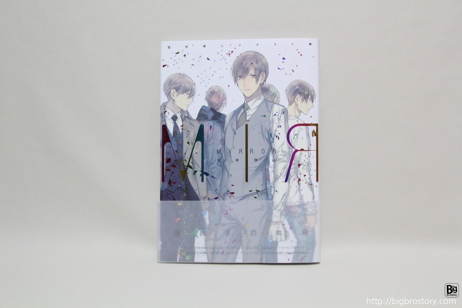 "JAPAN Rihito Takarai Illustrations /""Mirror/"""