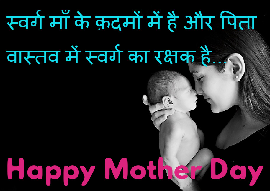 Quotes On Mom Dad In Hindi Labzada Blouse