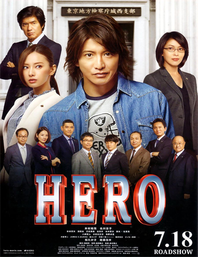 Ver Hero the Movie (2015) Online