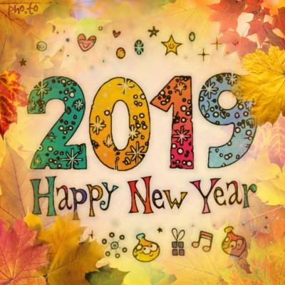 07ebed109 ها هو العالم يتسعد لاستقبال العام الجديد 2019 بأجمل الأمنيات والأمل بأن  يتحقق الحب والأمان في جميع الأرجاء.. ويعتبر حلول عام جديد وسنة جديدة فرصة  لتبادل ...