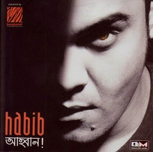 Cholo bangladesh mp3 song free download olcrise.