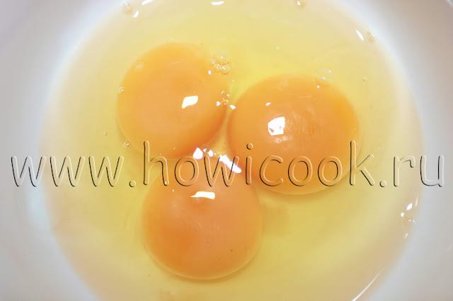 рецепт лоби с яйцами с пошаговыми фото