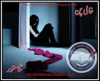 Free download Khali pan novel by Sana Munawar pdf