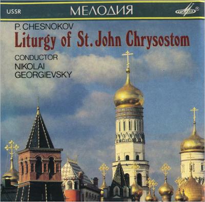 Resultado de imagen de Chesnokov - Liturgy of St John Chrysostom ·(N.Georgievsky)