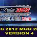 لعبة PES 2012 باتش 2018 (أوف لاين) الإصدار الرابع