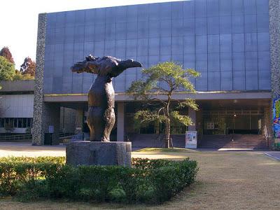 Miyazaki Prefectural Museum of Nature & History, Japan