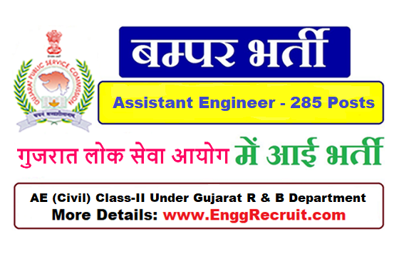 GPSC Recruitment 2018 for Assistant Engineer in R and B Department