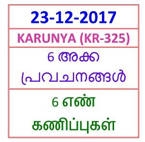 23-12-2017 6NOS Predictions KARUNYA (KR-325)