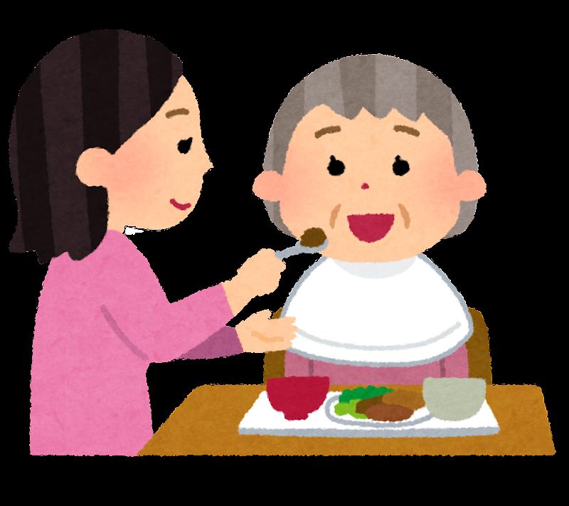 食事介助のイラスト「おばあさんヘルパーさん」 | かわいいフリー素材 ...