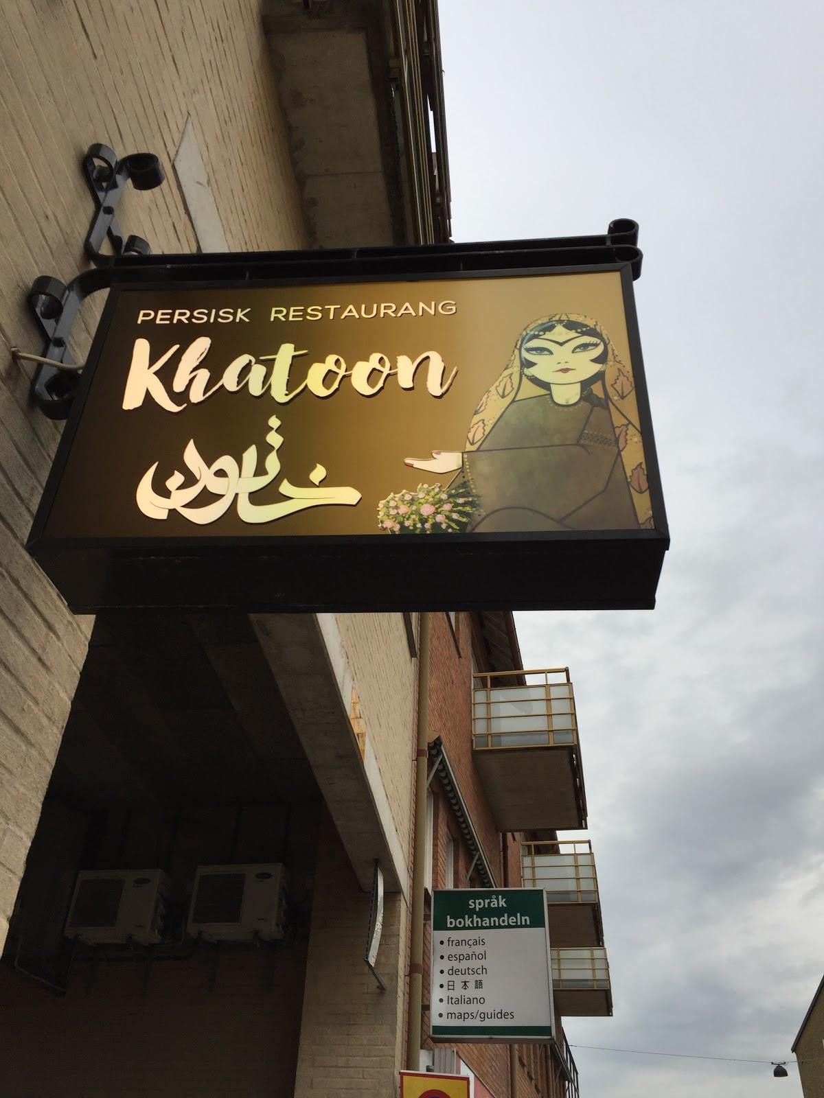 iransk restaurang lund