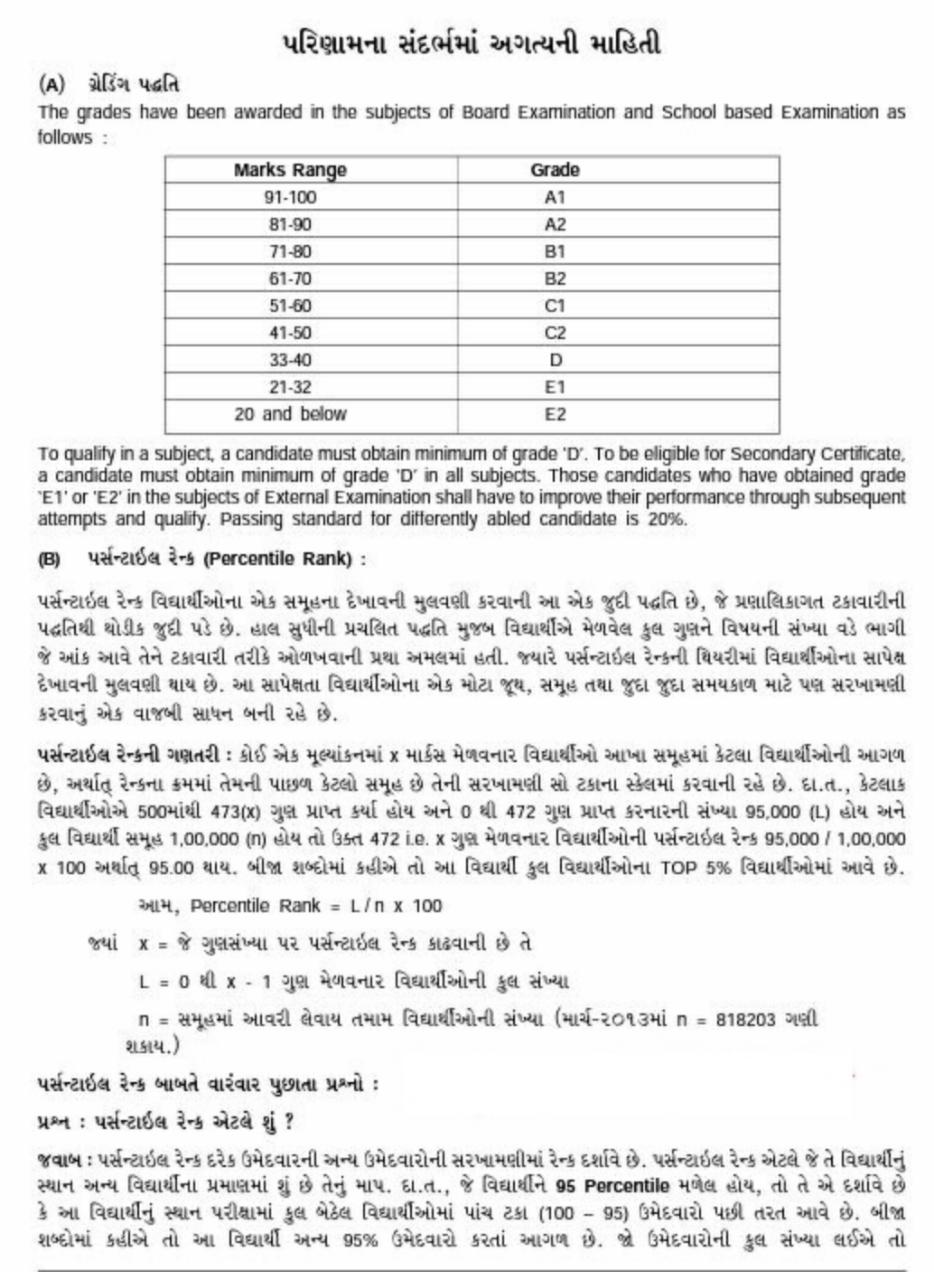 how to calculate percentile rank from percentage how calculate percentile rank how to calculate percentile percentage how can we calculate percentile rank what is percentile rank & how to calculate it how to calculate percentage from percentile rank how to calculate percentile from rank calculation of percentile rank how to calculate percentile to rank percentile rank to percentage percentile rank to percentage calculator how to calculate percentile rank to percentage how to find percentage from percentile rankpercentile rank percentage percentile rank percent percentile rank to percentage converter percentile rank to percentage calculator percentile rank to percentage converter online percentile rank vs percentage percentile rank cumulative percentage percentile rank vs cumulative percentage percentile rank vs percent percentile rank and percentage percentile rank and percent score difference between percentile rank and percentage a percentile rank represents the percentage a percentile rank represents the percentage quizlet is percentile rank same as percentage is percentile rank and cumulative percentage the same percentage and percentile rank difference percentile rank difference between percentage percentile rank versus cumulative percentage percentile rank compared to percentage a percentile rank is a cumulative percentage distribution summoned from the bottom up differentiate percentile rank from percentage percentile rank to percentage percentage percentile rank example how to calculate percentile rank from percentage percentile rank and percentile convert percentile rank into percentage percentage rank in percentile what is percentile rank & how to calculate it percentile rank means percentage or percentile rank percentile rank meaning percentile rank formula percentile rank calculator percentile rank to percentage converter percentile rank chart percentile rank meaning in hindi percentile rank to percentage percentile rank calculator excel percentile rank and percentile percentile rank average range percentile rank and standard score percentile rank adalah percentile rank and z score percentile rank and percentage percentile rank act scores percentile rank and percentile score a percentile rank of 73 indicates a percentile rank represents the percentage a percentile rank of 80 implies that a percentile ranking is the percentile rank of 90 finding a percentile rank calculating a percentile rank what does a percentile rank mean percentile rank bell curve percentile rank baby percentile rank bigquery percentile rank baby weight percentile rank based on z score percentile rank baby growth percentile rank brainly percentile rank barbri b arch percentile vs rank b arch percentile vs rank 2019 b arch percentile to rank b planning percentile vs rank percentile rank calculator online percentile rank calculator jee mains 2020 percentile rank calculator for grouped data percentile rank convert to percentage percentile rank class intervals percentile rank definition percentile rank definition psychology percentile rank definition statistics percentile rank descriptors percentile rank distribution percentile rank define percentile rank definition for parents percentile rank descriptions kefs percentile ranks percentile rank excel percentile rank example percentile rank example problems percentile rank example problems with solutions percentile rank equation percentile rank explained percentile rank effective date percentile rank exercises percentile rank formula in gujarati percentile rank formula excel percentile rank for grouped data percentile rank formula for ungrouped data percentile rank formula in statistics percentile rank formula grade 10 percentile rank function excel percentile rank grouped data percentile rank graph percentile rank google sheets percentile rank grouped data formula percentile rank grade 10 percentile rank given mean and standard deviation percentile rank gre percentile rank ged g&t percentile rank percentile rank height percentile rank higher better percentile rank hive percentile rank how to calculate percentile rank height and weight percentile rank high school percentile rank household income percentile rank hsk percentile rank in gseb percentile rank in excel percentile rank in statistics percentile rank in psychology percentile rank in hindi percentile rank in sql percentile rank in r percentile rank in python is percentile ranking i ready percentile rank i ready percentile rank 2019 i ready percentile rank 2018 percentile rank jee mains 2020 percentile rank jee mains 2019 percentile rank jlpt percentile rank jee mains percentile rank jee percentile rank jee 2019 percentile rank javascript percentile rank java percentile rank khan academy percentile rank kibana percentile ranking kaplan percentile to rank kaise nikale percentile rank formula khan academy percentile rank lesson plan percentile rank là gì percentile rank lsat percentile rank lsat score percentile rank league of legends percentile rank less than percentile rank low percentile rank law percentile rank method percentile rank meaning in gujarati percentile rank mcat percentile rank meaning in math percentile rank mutual funds percentile rank morningstar percentile rank normal distribution percentile rank numpy percentile rank ncae percentile rank normal range percentile rank nmat percentile rank normal curve percentile rank net worth percentile rank norms percentile rank of a score percentile rank of grouped data percentile rank online calculator percentile rank on uworld percentile rank of ungrouped data percentile rank of 75 percentile rank of z score percentile rank of 80 percentile rank means use of percentile rank percentile rank pdf percentile rank ppt percentile rank predictor percentile rank python percentile rank pandas percentile rank psychology definition percentile rank psychology percentile rank problems percentile rank questions and answers percentile rank questions percentile rank quiz percentile rank quizlet percentile rank quartile percentile rank quality measures percentile rank qlikview percentile rank que es percentile rank refers to percentile rank redshift percentile rank range percentile rank round up or down percentile rank regression percentile rank reflection percentile rank r dplyr rank percentile rocket league r percentile rank by group r percentile rank of a value r percentile rank function r percentile rank calculate spat-r percentile ranks vrag r percentile ranks r compute percentile rank r get percentile rank percentile rank statistics percentile rank slideshare percentile rank sql percentile rank solved problems percentile rank standard score percentile rank score percentile rank stata percentile rank step 1 s rank percentile percentile rank to percentage converter online percentile rank to standard score percentile rank tableau percentile rank to z score percentile rank tagalog percentile rank to raw score calculator t score percentile rank t sql percentile rank t score percentile rank conversion t-score to percentile rank calculator t score of 60 percentile rank percentile rank uses percentile rank uworld percentile rank ungrouped data percentile rank uworld step 1 percentile rank using z score percentile rank uworld nclex percentile rank usmle step 1 percentile rank unit uworld percentile rank percentile rank vs percentile percentile rank vs percentile score percentile rank vs percentage percentile rank vs standard score percentile rank video percentile rank vs z score percentile rank visual percentile rank vs cumulative percentage wisc-v percentile ranks wisc v subtest percentile ranks percentile rank worksheet percentile rank with mean and standard deviation percentile rank woodcock johnson percentile rank wisc v percentile rank wais iv percentile rank wiki percentile rank with mean and standard deviation calculator percentile rank word problems percentile rank of x percentile rank youtube percentile rank do you round to calculate a percentile rank you need to know how to find percentile rank youtube percentile rank z score percentile rank z score calculator percentile rank z score formula percentile rank given z score find percentile rank z score convert percentile rank z score z score percentile rank z score percentile rank calculator z score percentile rank chart z score 3 percentile rank z score vs percentile rank z score to percentile rank formula z score to percentile rank conversion z-score table and percentile rank percentile rank 0.1 0.3 percentile rank 0th percentile rank percentile rank 1 standard deviation percentile rank 100 percentile rank 10 percentile rank 18 percentile rank 16 percentile rank 115 percentile rank 110 uworld step 1 percentile rank usmle step 1 percentile rank percentile rank 25 percentile rank 2 month old percentile vs rank 2019 percentile vs rank 2020 fsa percentile rank 2019 fsa percentile rank 2018 percentile rank of 20 kbit 2 percentile ranks dota 2 percentile ranks dayc-2 percentile rank step 2 percentile rank starcraft 2 rank percentile celf preschool 2 percentile ranks cfa level 2 percentile rank percentile rank 2 percentile rank 37 percentile rank 30 percentile rank 34 percentile rank of 35 is z of percentile rank of 32 percentile rank of 3 percentile rank uworld step 3 percentile rank act score 30 gars-3 percentile ranks conners 3 percentile ranks gfta-3 percentile rank reel-3 percentile rank uworld step 3 percentile rank cfa level 3 percentile rank gars 3 scoring percentile ranks percentile rank 40 percentile rank celf 4 40th percentile rank 44 percentile rank ssi-4 percentile rank celf 4 percentile ranks wrat 4 percentile rank dial 4 percentile rank pls-4 percentile ranks celf 4 percentile rank confidence interval percentile rank 50 percentile rank celf 5 percentile rank ci celf 5 percentile rank confidence interval celf 5 50th percentile rank 5th percentile rank celf 5 percentile ranks pls-5 percentile rank celf 5 percentile rank ci wisc 5 percentile ranks wrat 5 percentile ranks celf 5 percentile rank confidence interval scaled score 5 percentile rank wisc 5 subtest percentile ranks percentile rank of 62 percentile rank of 65 percentile rank of 63 percentile rank of 64 60 percentile rank 61st percentile rank mcat teas 6 percentile rank 75th percentile rank percentile rank of 77 percentile rank of 70 percentile rank of 78 tekken 7 rank percentile percentile rank 7 percentile rank ti 84 percentile rank of 84 percentile rank of 87 percentile rank of 88 percentile rank of 85 percentile rank of 82 83 percentile rank progress 8 percentile rank dibels 8 percentile ranks scaled score of 8 percentile rank psat 8/9 percentile ranks percentile rank 8 percentile rank 99 percentile rank of 95 percentile rank of 90 percentile rank of 9 90 percentile rank in jee mains 97 percentile rank 91 percentile rank 95 percentile rank in jee mains how to calculate percentage in excel how to calculate percentage increase how to calculate percentage from cgpa how to calculate percentage of amount how to calculate percentage formula how to calculate percentage change how to calculate percentage in pivot table how to calculate percentage from sgpa how to calculate percentage on calculator how to calculate percentage amount how to calculate percentage average how to calculate percentage achievement how to calculate percentage amount in excel how to calculate percentage abundance how to calculate percentage attendance how to calculate percentage aggregate how to calculate percentage accuracy a formula to calculate percentage how to calculate a percentage how to calculate a percentage increase how to calculate a percentage in excel how to calculate a percentage of something how to calculate a percentage decrease how to calculate a percentage change how to calculate a percentage increase in excel how to calculate percentage between two numbers how to calculate percentage body fat how to calculate percentage by cgpa how to calculate percentage bar graph how to calculate percentage between 2 numbers in excel how to calculate percentage by mass how to calculate percentage by marks how to calculate percentage by calculator how to calculate percentage b.com how to calculate b.ed percentage how to calculate percentage for b.ed in tamilnadu how to calculate b.tech percentage how to calculate percentage in b tech r16 how to calculate percentage of b tech marks how to calculate percentage for b.com degree how to calculate b pharmacy percentage how to calculate percentage change in excel how to calculate percentage composition how to calculate percentage change in price how to calculate percentage calculator how to calculate percentage change in stock price how to calculate percentage change in demand how to calculate percentage change in sales c program to calculate percentage of 5 subjects c program to calculate percentage of marks c program to calculate percentage c program to calculate percentage and grade c program to calculate percentage of students c code to calculate percentage c program to calculate percentage using function c program to calculate percentage of 3 subjects how to calculate percentage difference how to calculate percentage decrease how to calculate percentage discount how to calculate percentage difference between two values how to calculate percentage decrease in excel how to calculate percentage difference in excel how to calculate percentage drop in excel how to calculate percentage discount in excel how to calculate percentage d how to calculate d.ed percentage how to calculate percentage of d.el.ed how to calculate d.ted percentage how to calculate percentage error how to calculate percentage error in physics how to calculate percentage easily how to calculate percentage excel how to calculate percentage example how to calculate percentage exam how to calculate percentage error in measurement how to calculate percentage exam marks how to calculate percentage in e how to calculate p/e percentage how to calculate percentage from marks how to calculate percentage from cgpa in sppu how to calculate percentage from pointer how to calculate percentage from amount how to calculate percentage from sgpa mumbai university how to calculate percentage of how to calculate percentage in ignou bcom a&f how to calculate percentage growth how to calculate percentage growth in excel how to calculate percentage gain how to calculate percentage growth rate how to calculate percentage grade how to calculate percentage gst how to calculate percentage growth in sales how to calculate percentage grade of the vehicle g to percentage calculator how to calculate percentage from c.g.p.a how to calculate hemoglobin percentage to g/dl how to calculate percentage hike how to calculate percentage hike in salary how to calculate percentage hike in ctc how to calculate percentage hindi how to calculate percentage hike in excel how to calculate percentage hydrolysis how to calculate percentage higher or lower how to calculate percentage hike in salary in india how to calculate percentage increase in salary how to calculate percentage in sql how to calculate percentage in python how to calculate percentage in java how to calculate percentage in hindi how i calculate percentage how i calculate percentage in excel how i calculate percentage increase how i can calculate percentage how i can calculate percentage in excel how to calculate percentage javascript how to calculate percentage jntuh r16 how to calculate percentage jntuh how to calculate percentage jntua how to calculate percentage java how to calculate percentage jump how to calculate percentage jee mains how to calculate percentage jntuk r16 how to calculate percentage ktu how to calculate percentage ks2 how to calculate percentage ks3 how to calculate percentage kidney function how to calculate percentage khan academy how to calculate percentage kannur university how to calculate percentage kerala sslc how to calculate percentage key stage 2 how to calculate k percentage how to calculate percentage loss how to calculate percentage love how to calculate percentage loss of mass how to calculate percentage loading of transformer how to calculate percentage loan how to calculate percentage loss in excel how to calculate percentage loss or profit how to calculate percentage loss in weight how to calculate p/l percentage how to calculate percentage marks how to calculate percentage margin how to calculate percentage manually how to calculate percentage money how to calculate percentage method how to calculate percentage marks in degree how to calculate percentage marks in excel how to calculate percentage modulation how to calculate m.com percentage how to calculate percentage in m.tech jntuk how to calculate mtech percentage how to calculate percentage in m s excel how to calculate ignou m.com percentage how to calculate percentage number how to calculate percentage number in excel how to calculate percentage net profit how to calculate percentage nutrition facts how to calculate percentage not out of 100 how to calculate percentage needed for passing grade how to calculate percentage net profit on sales how to calculate percentage of salary increase how to calculate percentage of a number how to calculate percentage on excel how to calculate percentage of exam how to calculate percentage of any amount how to calculate percentage of increment how to calculate o level percentage how to calculate percentage profit how to calculate percentage purity how to calculate percentage per annum how to calculate percentage profit and loss how to calculate percentage problems how to calculate percentage points how to calculate percentage per month how to calculate percentage p character how to calculate p value from percentage how to calculate p value from two percentages how to calculate p value between two percentages how to calculate percentage quickly how to calculate percentage quora how to calculate percentage quickly in mind how to calculate percentage questions how to calculate percentage quartile how to calculate percentage questions and answers how to calculate percentage quartile in excel how to calculate percentage quantities how to calculate percentage reduction how to calculate percentage return how to calculate percentage ratio how to calculate percentage rise in salary how to calculate percentage return on shares how to calculate percentage rate how to calculate percentage relative error how to calculate percentage ratio in excel r calculate percentage by group r calculate percentage of column r calculate percentage change r calculate percentage by group dplyr r calculate percentage of row r calculate percentage difference r calculate percentage of total r calculate percentage of factor how to calculate percentage strength how to calculate percentage savings how to calculate percentage salary increase how to calculate percentage strength of h2o2 how to calculate percentage share how to calculate percentage salary hike how to calculate percentage solution how to calculate percentage step by step how to calculate percentage s character how to calculate percentages how to calculate percentage of s number how to calculate percentage to cgpa how to calculate percentage to gpa how to calculate percentage to fraction how to calculate percentage to number how to calculate percentage to marks how to calculate percentage to sgpa how to calculate percentage to ppm how to calculate percentage to gpa in india t-test how to calculate percentage t-sql to calculate percentage t sql calculate percentage of total t sql calculate percentage of two columns how to calculate percentage using calculator how to calculate percentage uncertainty how to calculate percentage using cgpa how to calculate percentage using sgpa how to calculate percentage using jquery how to calculate percentage using formula in excel how to calculate percentage utilization how to calculate percentage using javascript how u calculate percentage how u calculate percentage change how to calculate percentage value how to calculate percentage variation how to calculate percentage value in excel how to calculate percentage verbally how to calculate percentage variance how to calculate percentage video how to calculate percentage value of a number how to calculate percentage very fast how to calculate w/v percentage how to calculate v/v percentage how to calculate percentage strength w/v how to calculate percentage with sgpa how to calculate percentage with cgpa how to calculate percentage with example how to calculate percentage with marks how to calculate percentage without calculator how to calculate percentage with mobile calculator how to calculate percentage with grades how to calculate percentage weight by volume w to calculate percentage how to calculate percentage w/v how to calculate bs&w percentage how to calculate percentage x of y how to calculate x percentage of y how to calculate x percentage of a number how to calculate x percentage of y in excel how to calculate percentage of x how to calculate percentage of x amount how to calculate percentage yield how to calculate percentage yield of a reaction how to calculate percentage youtube how to calculate percentage yield of extracted oil how to calculate percentage year over year how to calculate percentage yield of polymer how to calculate percentage yield of aspirin how to calculate percentage yield in organic chemistry how to calculate percentage y intercept how to calculate percentage zone of inhibition how to calculate zakat percentage how to calculate zero percent financing how to calculate percentage from z score how to calculate percentage using z score how to calculate percentage from zero how to calculate 2.5 percent zakat how to calculate percent from z score how to calculate percentage between two z scores how to calculate percentage 0.1 how to calculate 0.3 percentage how to calculate 0.4 percentage how to calculate 0.5 percent how to calculate 0.1 percent of a number how to calculate 0.01 percent how to calculate 0.2 percent offset yield strength how to calculate 0.75 percent how to calculate percentage increase from 0 how to calculate percentage change from 0 how to calculate percentage growth from 0 how to calculate percentage 100 how to calculate percentage 15 how to calculate percentage 12 class how to calculate percentage 12th marks how to calculate percentage 12th how to calculate percentage 10th class marks how to calculate percentage 10th class how to calculate percentage 10 how to calculate 1 percentage how to calculate percentage for 1 lakh how to calculate percentage of 1 rep max how to calculate percentage of 1 subject how to calculate percentage for 1 year how to calculate 1 semester percentage how to calculate slope 1 percentage how to calculate 33 1/3 percentage how to calculate percentage 2.5 how to calculate percentage 20 how to calculate percentage 2 numbers how to calculate percentage 20 off how to calculate percent 25 off how to calculate 20 percent of a number how to calculate 20 percentage discount how to calculate 20 percentage in excel how 2 calculate percentage how 2 calculate percentage of marks how to calculate 2 percentage of a number how to calculate 2 percentages together how to calculate 2 percentage increase how to calculate 2 percentage of a number in excel how to calculate 2 percentage of an amount how to calculate 2 percent of 100 how to calculate percentage 30 how to calculate percentage 35 how to calculate percentage 33 how to calculate percentage 36 how to calculate percentage 3.2 how to calculate 30 percentage hike in salary how to calculate 30 percentage hike how to calculate 30 percentage discount calculate percent 3 ways how to calculate 3 percentage how to calculate 3 percentage of a number how to calculate 3 percentage in excel how to calculate 3 percentage increase how to calculate 3 percentage increase in excel how to calculate percentage of 3 subjects how to calculate 3 year percentage how to calculate percentage 40 how to calculate 401k percentage how to calculate 40 percentage hike in salary how to calculate 40 percentage discount how to calculate 40 percentage in excel how to calculate 45 percentage how to calculate 40 percentage gross margin how to calculate 40 percentage of a number in excel how to calculate 4 percentage how to calculate 4 percentage of body weight how to calculate percentage of 4 subjects how to calculate best 4 percentage how to calculate 4 semester percentage how to calculate percentage of 4 numbers how to calculate top 4 percentage how to calculate percentage for 4 years how to calculate percentage 5th grade how to calculate percentage 50 how to calculate percentages 5 easy methods how to calculate 5 percentage of a number how to calculate 5 percentage discount how to calculate 5 percentage in excel how to calculate 50 percentage discount how to calculate 5 percentage increase 5 ways to calculate percentage how to calculate 5 percentage how to calculate 5 percentage of a number in excel how to calculate 5 percentage tax how to calculate percentage 6th grade how to calculate percentage 60 how to calculate percentage 6.5 how to calculate percentage 63 how to calculate 6 percentage how to calculate 60 percentage of a number how to calculate 60 percentage in excel how to calculate 6 percentage in excel how to calculate percentage of 6 semesters how to calculate percentage of 6 subjects how to calculate percentage grade 6 how to calculate 6 sem percentage how to calculate percentage year 6 how to calculate percentage for 6 months how to calculate 75 percentage how to calculate 70 percentage how to calculate 7 percentage how to calculate 75 percentage in excel how to calculate 70 percentage profit how to calculate 70 percentage of a number how to calculate 7 percent of a number how to calculate 72 percentage how to calculate percentage of 7 subjects how to calculate percentage grade 7 how to calculate section 7 percentages how to calculate economy 7 percentage how to calculate section 7 percentages alberta how to calculate percentage from cgpa 7 point scale how to calculate 8 percentage how to calculate 8 percentage of a number in excel how to calculate 8 percentage of a number how to calculate percentage of 8 subjects how to calculate percentage grade 8 how to calculate percentage 9.5 how to calculate percentage 90 how to calculate 9 percentage how to calculate 95 percentage of a number in excel how to calculate 9 percentage in excel how to calculate 90 percentage in excel how to calculate 98 percent how to calculate 95 percent confidence interval how to calculate percentage of 9 subjects how to calculate percentage of class 9,ssc exam percentage calculator how to calculate percentage in ssc ssc percentage calculation ssc result percentage calculation ssc marks percentage calculator how to calculate percentage ssc ap ssc marks percentage calculatorhow to calculate percentile rank in ssc exam ssc percentile to percentage