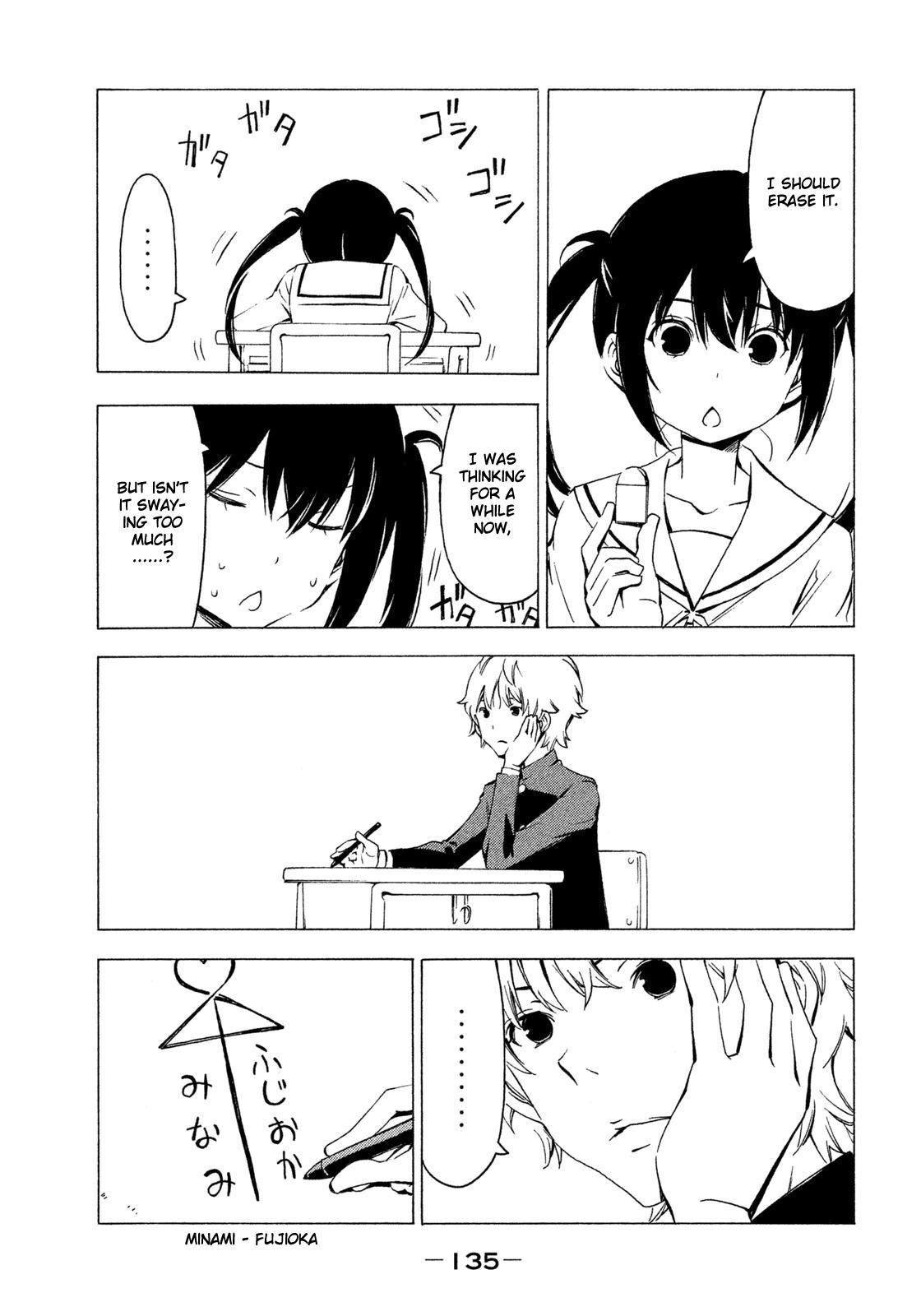Minami-ke - Chapter 256