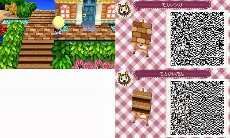 Water Path Qr Code Acnl Ps3 Emulator For Pc Pinterest