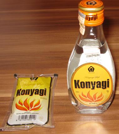 Kama Unajiamini Konyagi, Zanzi, Amarula, Supu ya Pweza, Vidole vya nini?