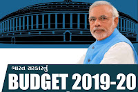 ICE Rajkot India Budget 2019 In Gujarati PDF