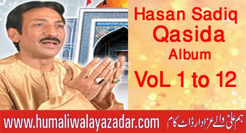 Hasan sadiq all qasida album 2004 to 2018 hum ali walay azadar hasan sadiq all qasida album 2004 to 2018 altavistaventures Image collections