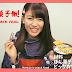 17th Single Individual PV - Iwamoto Renka (English Subtitles)