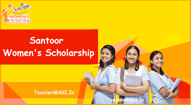 santoor womens scholarship 2018 programme,santoor womens scholarship 2018 online application form,santoor womens scholarship 2018 amount,eligibility for santoor womens scholarship 2018,last date to appl for santoor womens scholarship 2018