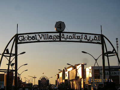 Essay on global village
