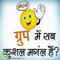 Best 101 Whatsapp Group Dp Or Images Best Whatsapp Dp Social Sites Dp